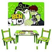 Детский столик Ben 10 M 0489 со стульчиками