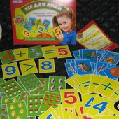 Усе для лічби, навчальні картки. Обучающие карточки с математики. Раздаточный материал