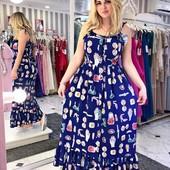 Женское платье-сарафан Флакон в расцветках 48-50,52-54 (2б