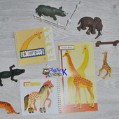 Книга У зоопарку для малят