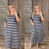 Женское платье-сарафан длинное 50,52,54 (2б