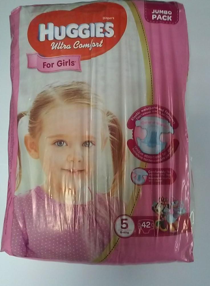 Подгузники Huggies Ultra Comfort для мальчиков и для девочек хагис ультра комфорт 3,4,5 фото №1