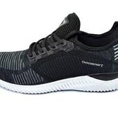 Кроссовки мужские Baas Sport 628 черные (реплика)