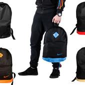Рюкзак мужской в стиле Nike в ассортименте 11 расцветок