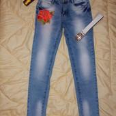 Новые джинсы. Ремень в подарок