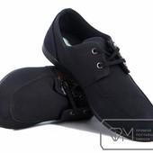 !!! Скидка !!! Туфли мужские W7423