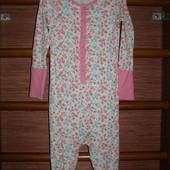 Пижама хлопковая, на 7-8 лет, рост до 128 см