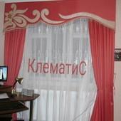 Комплект шторы Клематис