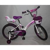 Велосипед двухколёсный Azimut kids bike crosser 12, 14, 16, 18, 20д