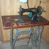 Швейная машинка Зингер (Singer) в отличном рабочем состоянии