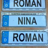 Номерной знак, табличка с именем