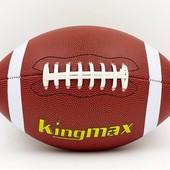 Мяч для американского футбола Kingmax 5496-9: PU, размер 9