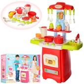 Детская кухня 889-52-53 (высота 62 см)
