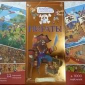 Альбом для творчества, Махаон - Пираты, 1000 наклеек - 220 грн