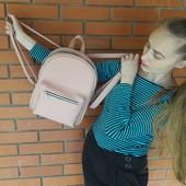 Новый женский рюкзак кожа пудра