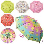 зонтики для девочки и мальчика, очень большой выбор, цены разные
