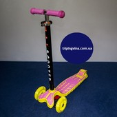 Самокат Scooter SL8-2 Розовый