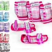 Комплект детской защиты 3в1 Zelart Candy 4678, 6 цветов: размер S/М/L (3-7/8-12/13-15 лет)