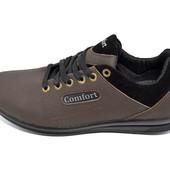 Кроссовки мужские Comfort Flexible Nomad коричневые