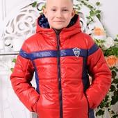 Куртка «Месси-1»