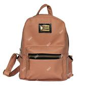 Женский современный рюкзак персикового цвета (Р-17)
