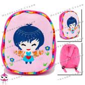 Детский рюкзак для девочки, стразы, регулируемые лямки, 30х22см, sm11