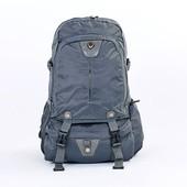 Рюкзак городской спортивный Color Life 969 (ранец спортивный): 54х28х15см, 22 литра