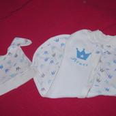 Трикотажный кокон Lari c шапочкой для новорожденного Prince