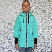 "Куртка ""Вилена"" Размеры 122-152.Разные цвета"