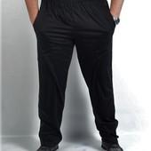 Штаны спортивные фирменные большой размер 56, 58,60,62,64