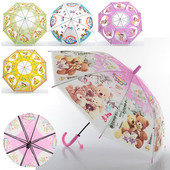 Зонтик зонт детский качественный трость с яркими картинками разные со свистком