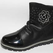 Ботинки на Девочку Демисезон ТМ Kellaifeng  32-37 р