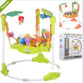 Детские прыгунки музыкальные 63568