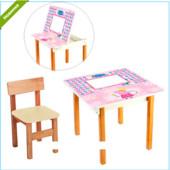 Детский столик со стульчикам и ящичком F09-4