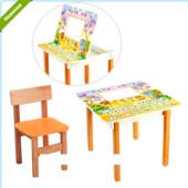 Детский столик со стульчикам и ящичком F09-2