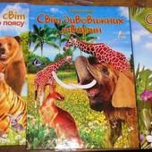 Детские энциклопедии (см вкладки)