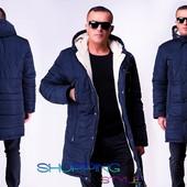 Новиночки!!! Мужская куртка!    , размеры 44 -50