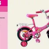 """Велосипед 2-х колес 12 """" 171228"""