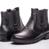 Женские ботинки замшевые, кожаные V 1132