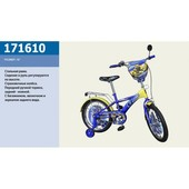 Велосипед 2-х колес 16'' 171610
