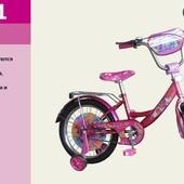 Велосипед 2-х колес 20'' 172001