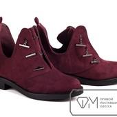 8029 Шикарные ботинки 2 цвета