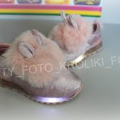 Кроссовки велюровые светящиеся с мехом, натуральной опушкой, кролики,