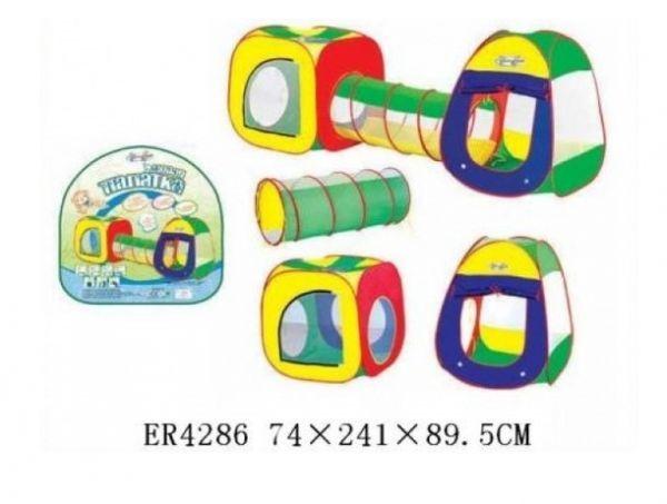 Палатка 889-7b с трубой, размер 74*241*90см фото №1