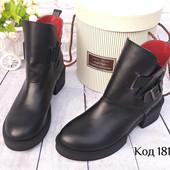 Очень стильные кожаные ботинки