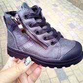 Ботинки демисезонные для мальчика фирмы Jong Golf р-р 22,24 серые
