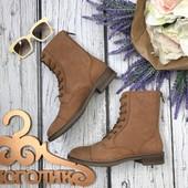 Актуальные базовые ботинки Asos на шнуровке в стиле мартинсов  SH3419