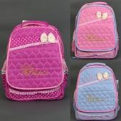 Рюкзак школьный, Розовые сердечки, 3 цвета, 2 отделения, 2 кармана, ортопедическая спинка