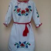 Вишиванка.костюм