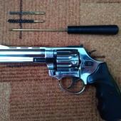 Пневматический пистолет 4,5